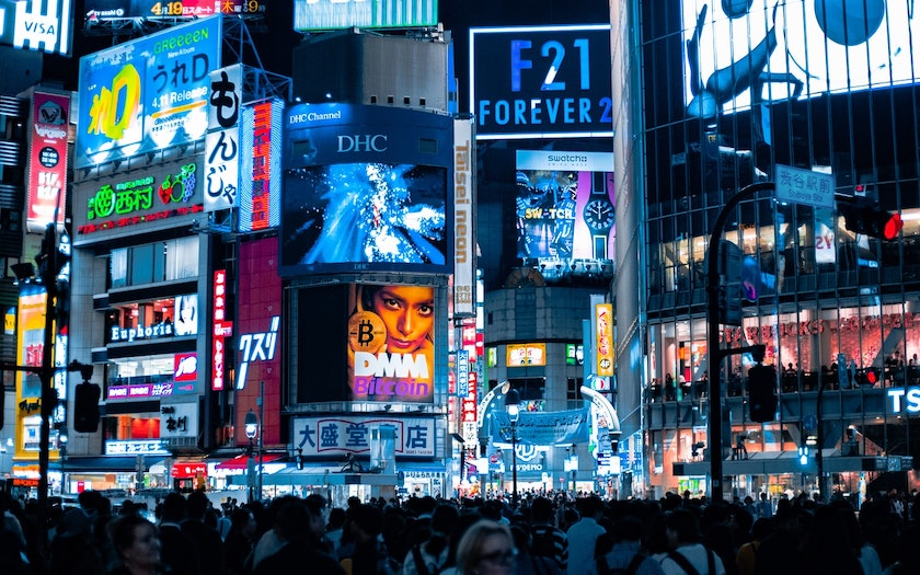 شناخت انواع رسانه در دنیای تبلیغات - ژاپن