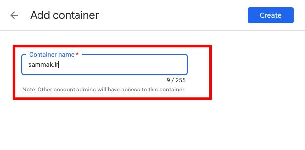 ساخت Container در گوگل اپتیمایز